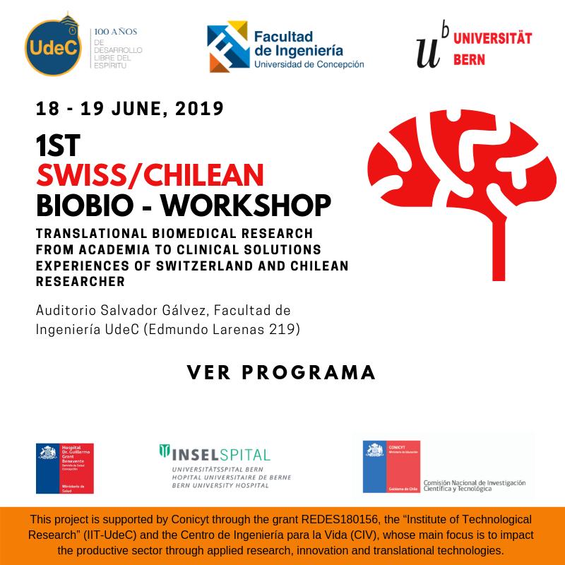Workshop de imágenes médicas Chile - Suiza